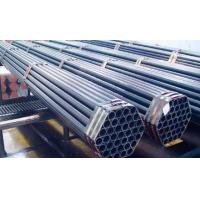 Quality Seamless Steel Tube ASTM A519 for sale