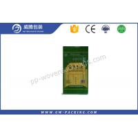 Recycled Laminated PP Woven Sack Bags 25 KG For Corn Seed Wheat Flour Packing