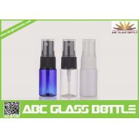 Quality Wholesale best cheap 10ml small plastic bottle for sale