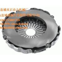 .3482000664 MAN 395*235*410 High quality heavy duty truck body parts cover clutch auto par for sale
