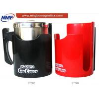 Quality magnetic multi holder keeping beverage or cup at hand for sale