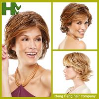 Quality Brown Color Short Synthetic Hair Wigs High Temperature Fiber Wigs For Women for sale
