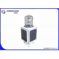 Quality Recyclable Batteries LED Marine Lantern For 6 Nautical Miles Navigation 150cd for sale