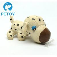 Quality Eco - Friendly Squeaker Latex Pet Toys PP Cotton Stuffed Dog With Tail for sale
