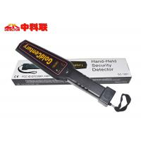 China Super Scanner Hand Held Metal Detector 9V Battery Powered Explosive Detecting Use on sale