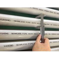 Quality ASTM A312 TP304/304L TP316 / 316L Stainless Steel Seamless Pipe Pickled Annealed Plain End or Bevel End for sale