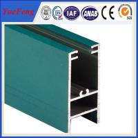 Quality Chinese price windows and doors aluminium profile/ aluminium window profile for sale