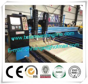China CNC Plasma Cutting Machine Hypertherm Maxpro 200 , Gantry CNC Flame Cutting Machine on sale