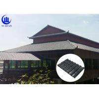 Buy cheap House Decoration Light Weight ASA Plastic Spanish Synthetic Resin Japanese Roof Tiles from wholesalers
