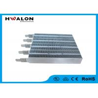 High Stability Air Heater Element , PTC Ceramic Resistor Heater For Air Curtain for sale
