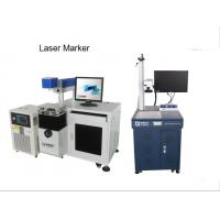 China CNC Laser Engraving Machine , Laser Engraving Equipment  For Metal Sheet on sale