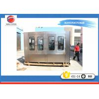Quality Small Scale Monoblock Fruit Juice Filling Machine 4.3kw 3000bph For PET Bottle for sale