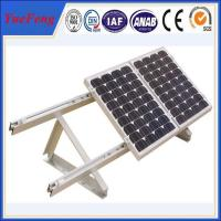 Quality anodized aluminium profile for solar panel frame, solar mounting china suppliers for sale