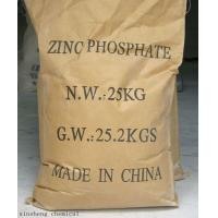 Quality Super Fine Zinc Phosphate White Powder , Harmless Anti Corrosive Pigments for sale