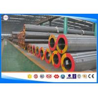 Quality Alloy Steel Tube, Boiler Steel Pipe, Seamless Boiler Tube, Heat Exchange Pipe STBA22 for sale