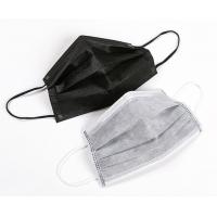 Buy Dust Resistant Disposable Face Mask That Covers Mouth And Nose With Earloop at wholesale prices