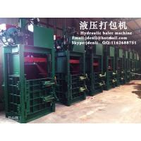 Quality vertical baler machine,vertical baing press,carboard baler,small baler machine for sale