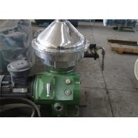 Quality Eco Friendly Industrial Oil Separator Pressure 0.05 Mpa Fully Automatic Control for sale