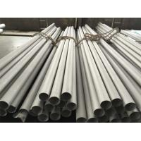 China ASTM A269 316L / 321 Stainless Steel Pipe Tube,small diameter stainless steel tubing on sale
