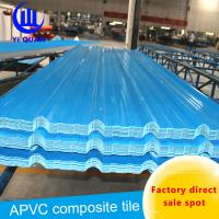 Quality Smooth Surface Fire Resistent Heat Insulation Roof Tiles / Coloured Plastic Roofing Sheets for sale