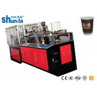 Buy cheap High Speed Double Layer Paper Cup Making Machine With Plc Control Servo Drive from wholesalers