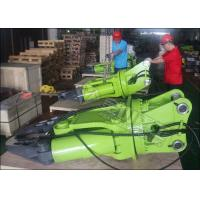 Buy cheap Demolition Equipment Hydraulic Concrete Crusher Turnable Blades Primary Crushing from wholesalers