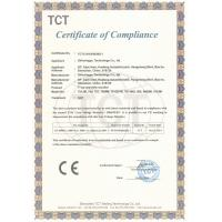 Shinningpc Technology Co. ltd Certifications