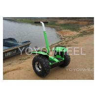 Quality Gyro Stabilized electric self balance Off Road Segway for Park Amusement for sale
