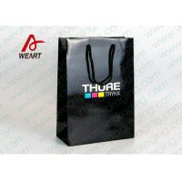 Quality CMYK Logo Black Custom Paper Shopping Bags With Handle Glossy Lamination for sale