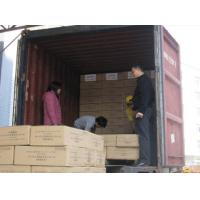 Buy cheap China inspection Third party inspection company Production supervising loading from wholesalers