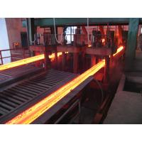 Quality Continuous Casting Machine For Steel for sale