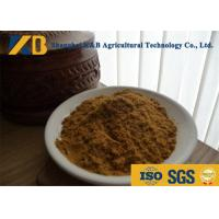 Buy Nutritious Fish Meal Protein Content / Animal Feed Supplement Easy Decompose at wholesale prices