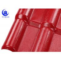 Buy Bamboo Wave Asa Coated Synthetic Resin Roof Tile Width 960 mm Extruded Roofing at wholesale prices