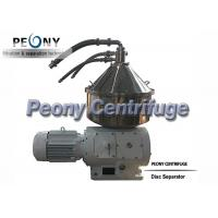 Quality Easy Operate 3-phase Coconut Water Purifying Centrifugal Separator for sale