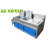 Quality 3KW 264L Large Industrial Ultrasonic Cleaner Gold Washing With Vibration for sale