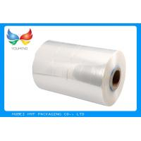 Quality Environmental Protection 40mic Tranparency PETG Shrink Sleeves Plastic Film For Label for sale