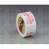 Quality Security Void Tape / Printed Packing Tape Resistance Based Material for sale
