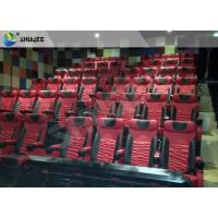 Quality Red Electric Seat 4D Movie Theater With Motion Chair System / Digital Special Effect for sale