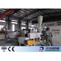 Quality HR-GL Granulating Machine Plastic Recycling , Multi Function Granulator Machine For Plastic  for sale