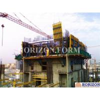 Quality CB240 Self Climbing Scaffold SystemPowder Coated Loading Bearing Platform for sale