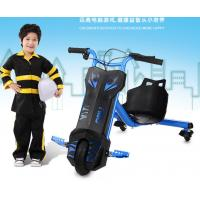 Quality Balance Outdoor Toy 3 Wheel Children Folding Electric Bicycle With Music for sale