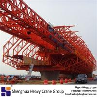 China Overhead highway and viaducts gantry girder erection movable scaffolding system manufacturer machine on sale