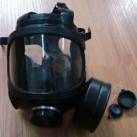 Quality military gas mask for sale