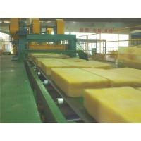 China glass wool insulation batts manufacturers/GLASSWOOL on sale