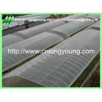 Buy cheap greenhouse frame structure hot from wholesalers