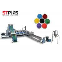 Quality Mother and baby extruder plastic pelletizing machine for PP PE material for sale