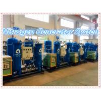 China PSA N2 Generator Liquid Nitrogen   CE ISO Certificated on sale