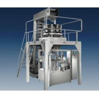 Quality Rotary Packaging Machine for Solid Grain (RP6-200A-G) for sale