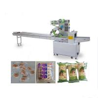 China pillow type Bag pouch ice candy packing machine on sale