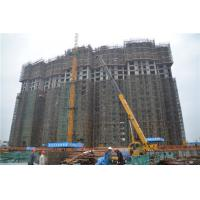 Quality Factory Price Formwork/Aluminium Formwork System for sale